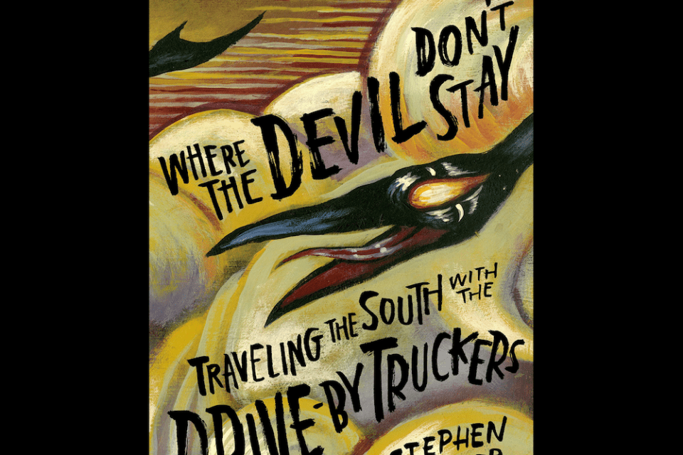 THE READING ROOM: Tracing the Drive-By Truckers' Physical and Moral Map